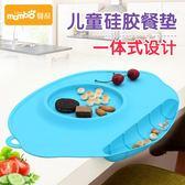 便當盒 蔓葆嬰兒童硅膠餐墊寶寶分格餐具餐盤便攜可折疊一體防摔【中秋節】