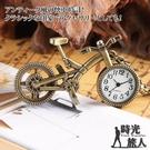 【時光旅人】騎跡旅行單車造型懷錶附長鍊 -單一款式