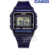 CASIO / W-215H-2A / 卡西歐 計時碼錶 LED照明 鬧鈴 電子數位 橡膠手錶 深藍紫色 38mm