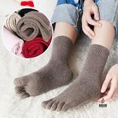 羊毛五指襪純棉中筒羊毛襪冬季吸汗運動分趾襪【愛物及屋】