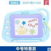 兒童磁性彩色繪畫塗鴉板LVV1370【KIKIKOKO】