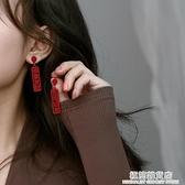 適合過年的耳環女2020年新款潮925銀針耳墜新年紅色耳釘百搭耳夾 極簡雜貨