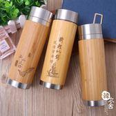 304食品級不銹鋼保溫杯全天然竹制刻字保溫杯【韓衣舍】