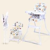 碩士寶寶座椅餐椅兒童多功能便攜可折疊嬰兒飯桌餐椅小孩吃飯餐椅