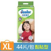 噓噓樂 輕柔乾爽紙尿褲-XL (44片/包)
