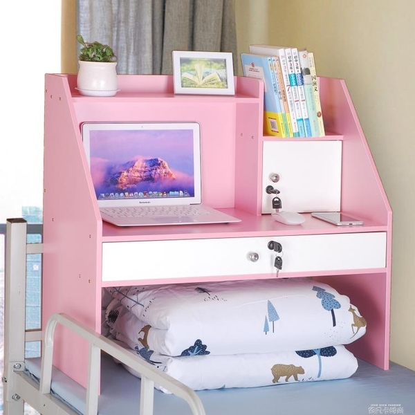 床上電腦桌書桌筆記本大學生宿舍上鋪家用懶人寢室簡約寫字小桌子QM 依凡卡時尚