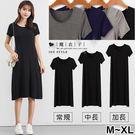 【QV9086】魔衣子-簡約純色顯瘦修身短袖背心裙