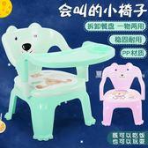 餐椅 兒童餐椅叫叫椅帶餐盤寶寶椅子塑料靠背椅幼兒園小板凳家用小凳子·夏茉生活IGO