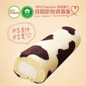NPOchannelx食物銀行聯合會.1 for one挺好鮮奶凍捲現正募集中(購買者本人將不會收到商品)﹍愛食網