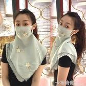 防曬面紗冰絲遮全臉女掛耳護頸圍脖口面部罩防紫外線夏季絲巾薄款 卡布奇诺
