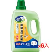 南僑水晶肥皂天然抗菌洗衣用液体2.4kg*6/箱【愛買】