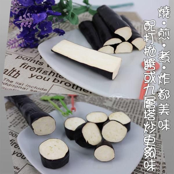 鮮採家 台灣鮮嫩長條紫茄子10台斤