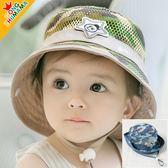 童帽 遮陽帽 防曬 迷彩漁夫帽 大盤帽 男童帽 二色 寶貝童衣