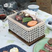 烤爐 精品木炭烤肉爐戶外型迷你家用燒烤爐工具2人戶外便攜全套燒烤 雲雨尚品