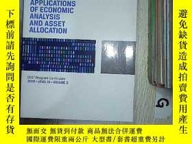 二手書博民逛書店APPLICATIONS罕見OF ECONOMIC ANALYSIS AND ASSET ALLOCATION 2