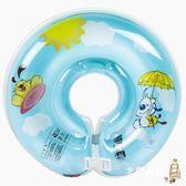 降價兩天-兒童泳圈游泳圈寶寶安全可調雙氣囊頸圈新生兒脖圈防後仰脖子圈