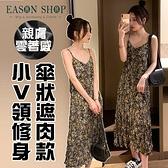 EASON SHOP(GQ0995)可疊穿氣質碎花修身顯瘦露肩V領無袖細肩帶吊帶大擺傘狀A字連身裙洋裝女過膝長裙