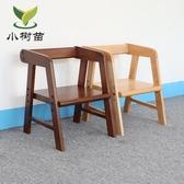 出口兒童椅子靠背椅實木可升降家用學習小椅子寶寶板凳餐椅幼兒園
