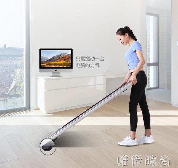 跑步機 miniwalk平板健走機迷你抖音簡易家用款小型靜音跑步機JD 唯伊時尚