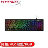 HyperX金士頓 Alloy Origins RGB電競鍵盤 紅軸中文(HX-KB6RDX-TW)