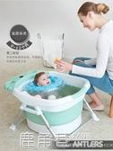 兒童浴桶 兒童洗澡桶折疊浴盆寶寶游泳桶新生大號浴桶家用嬰兒洗澡盆可坐躺『鹿角巷YTL』