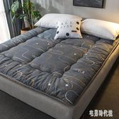 床墊軟墊榻榻米褥子宿舍學生雙人墊被家用打地鋪睡墊租房專用IP3764【宅男時代城】