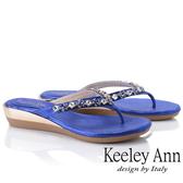 ★2019春夏★Keeley Ann氣質名媛 MIT夾腳人字寶石平底拖鞋(藍色)