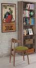 【森可家居】哈麥德2尺開放書櫥 (不含椅...