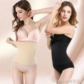 無痕收腹帶肚子腰塑身腰封瘦身體束腰帶夏天收腹衣身衣塑 美芭