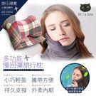 便攜式旅行枕 U型枕 旅行枕 圍脖枕午覺枕頭U形頸枕 頸枕護頸枕飛機枕【H00108】