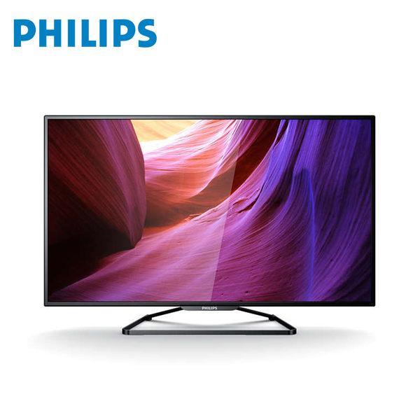 [PHILIPS 飛利浦]展場福利機 50吋 智慧型液晶顯示器+視訊盒 50PFH5060