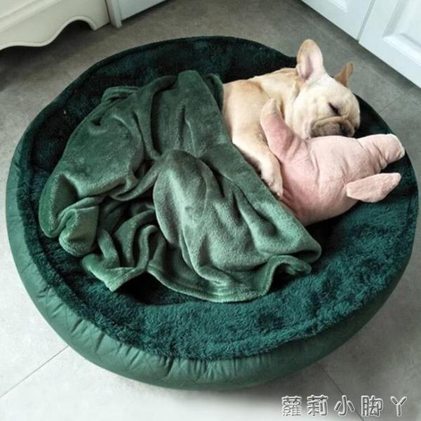 狗窩泰迪法斗大型小型犬四季通用可拆洗狗狗貓窩冬天保暖寵物用品 NMS蘿莉新品