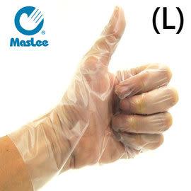 MASLEE 醫用手套CPE醫療級手套(L)100入(透明顆粒紋型)