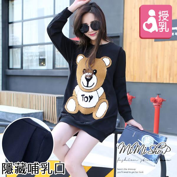 孕婦裝 MIMI別走【P11608】Toy Bear熊熊好萌  加大彈力厚棉長版哺乳衣 哺乳裙