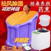 汗蒸箱折疊蒸汽桑拿浴箱家用浴桶汗蒸箱漢蒸器滿月汗蒸房水迪熏蒸機 MKS阿薩布魯