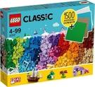 【LEGO樂高】CLASSIC 樂高積木底板創意盒# 11717