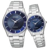 【公司貨保固】CITIZEN 星辰表 Eco-Drive 光動能 情侶錶 對錶 BJ6480-51L_EM0400-51L