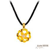 J'code真愛密碼 晶瑩薔薇黃金/珍珠墜子 送項鍊
