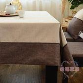 餐桌桌布布藝新中式棉麻小清新長方形電視櫃茶几桌墊現代簡約台布