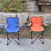 戶外折疊椅子釣魚沙灘靠背椅便攜式帆布馬扎野營小凳子寫生椅超輕  WY【店慶滿月好康八折】