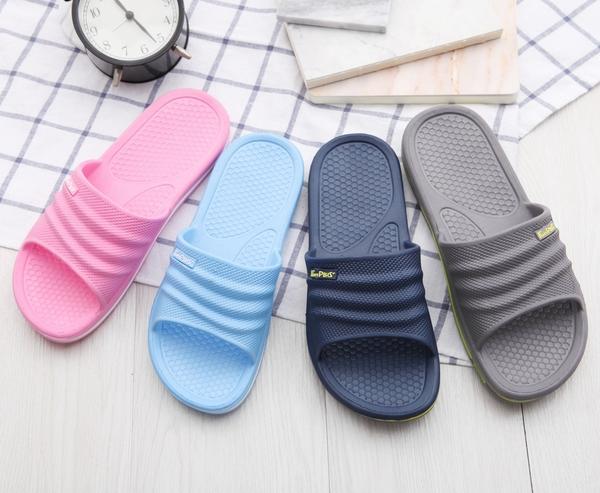 【333家居鞋館】Fun Plus+ 專利材質 樂活休閒中性拖鞋-水藍