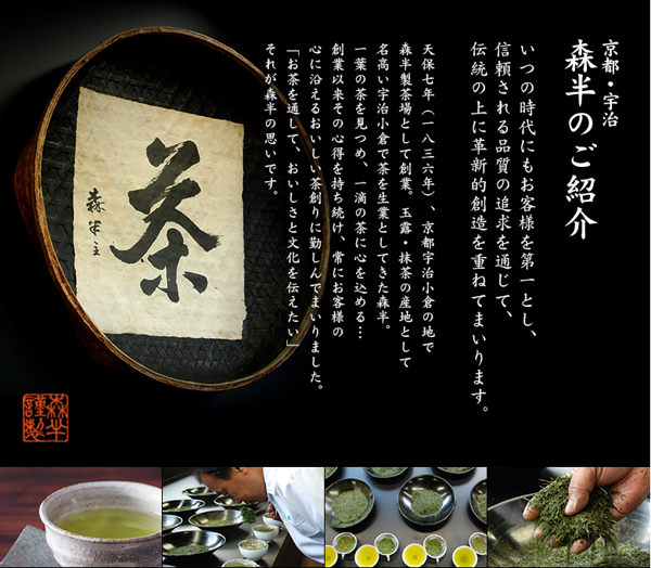 ▶現貨◀【2包組】日本 森半 京都 宇治抹茶 抹茶粉 100g 無糖 飲品【小福部屋】