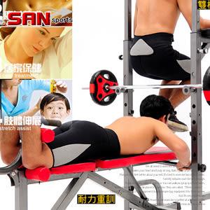【SAN SPORTS】第四代室內單槓雙槓+舉重床.仰臥起坐板仰臥板.健腹機健腹器.拉單槓吊單槓