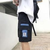(免運)中褲男士短褲夏季寬鬆休閒褲子運動潮流中褲夏裝薄款五分褲工裝褲