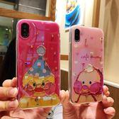 小黃鴨萌iphonex藍光手機殼蘋果78plus軟膠6s防摔卡通全包保護套『櫻花小屋』