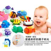 洗澡玩具 海底總動員 海洋動物噴水 ZOO 寶寶戲水玩具 寶貝童衣