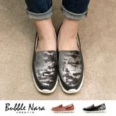 休閒鞋 自由之丘厚底氣墊鞋。波波娜拉 Bubble Nara。夢想環遊世界,彈力走跳健走鞋DA26454