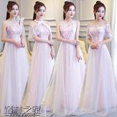 黑五好物節 新款宴會長春夏季禮服修身姐妹裙年會主持晚禮服新娘伴娘顯瘦禮服