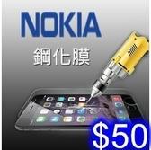 NOKIA 鋼化玻璃膜 NOKIA 3.1 plus 手機螢幕貼膜 螢幕保護貼防刮防爆