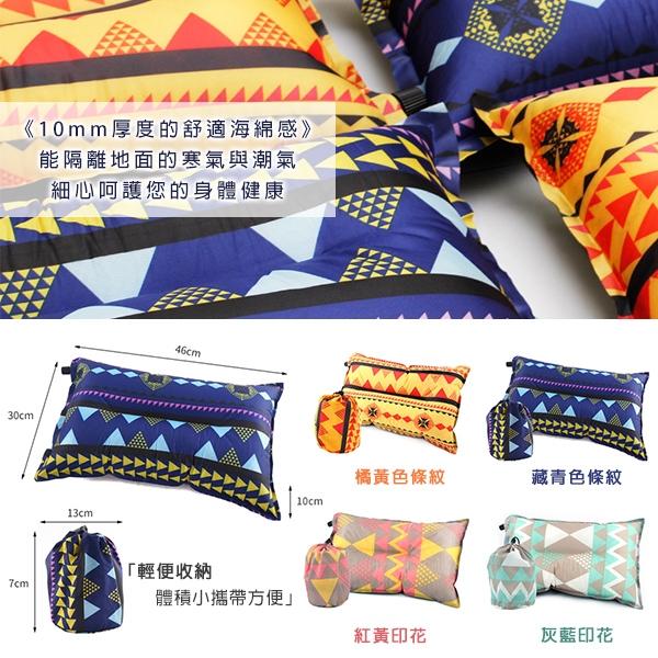戶外露營裝備自動充氣枕頭